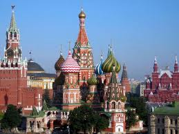 Moscow Red Square View
