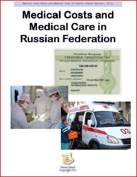 Brochure: Medical Costs in Russia